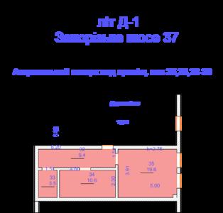 Антресольный этаж 3
